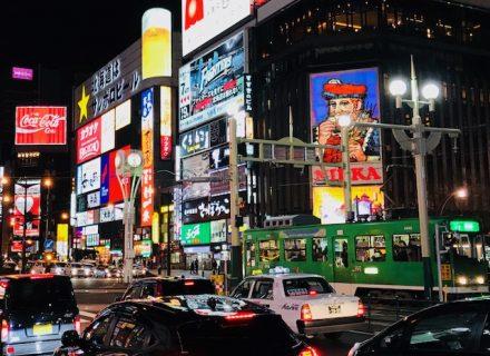 札幌市内観光