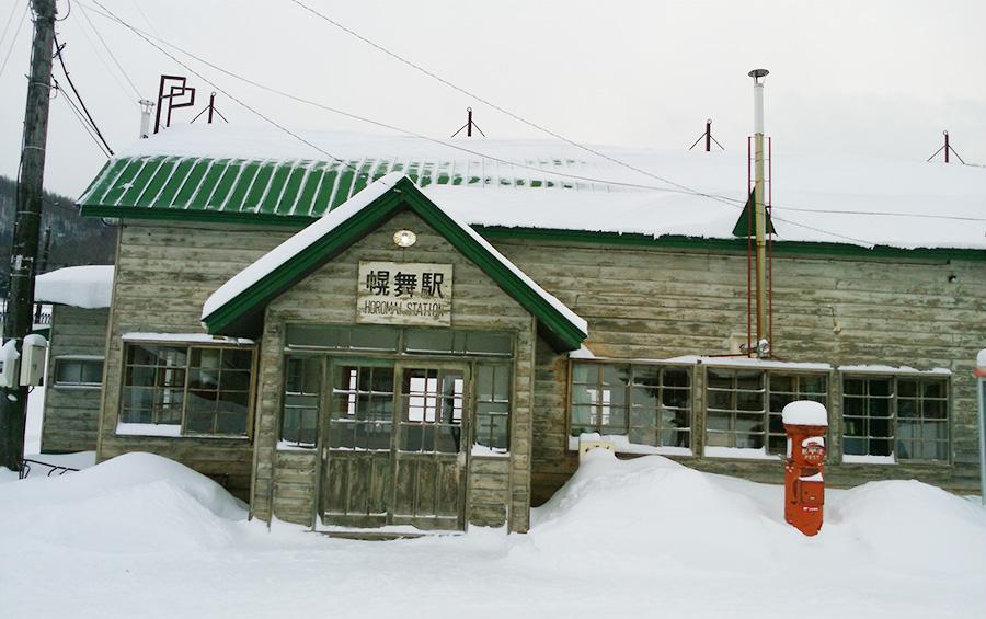 北海道・札幌の観光ジャンボハイヤー北海道は冬本番です!