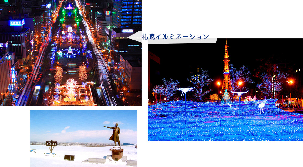 winter-hokkaido04